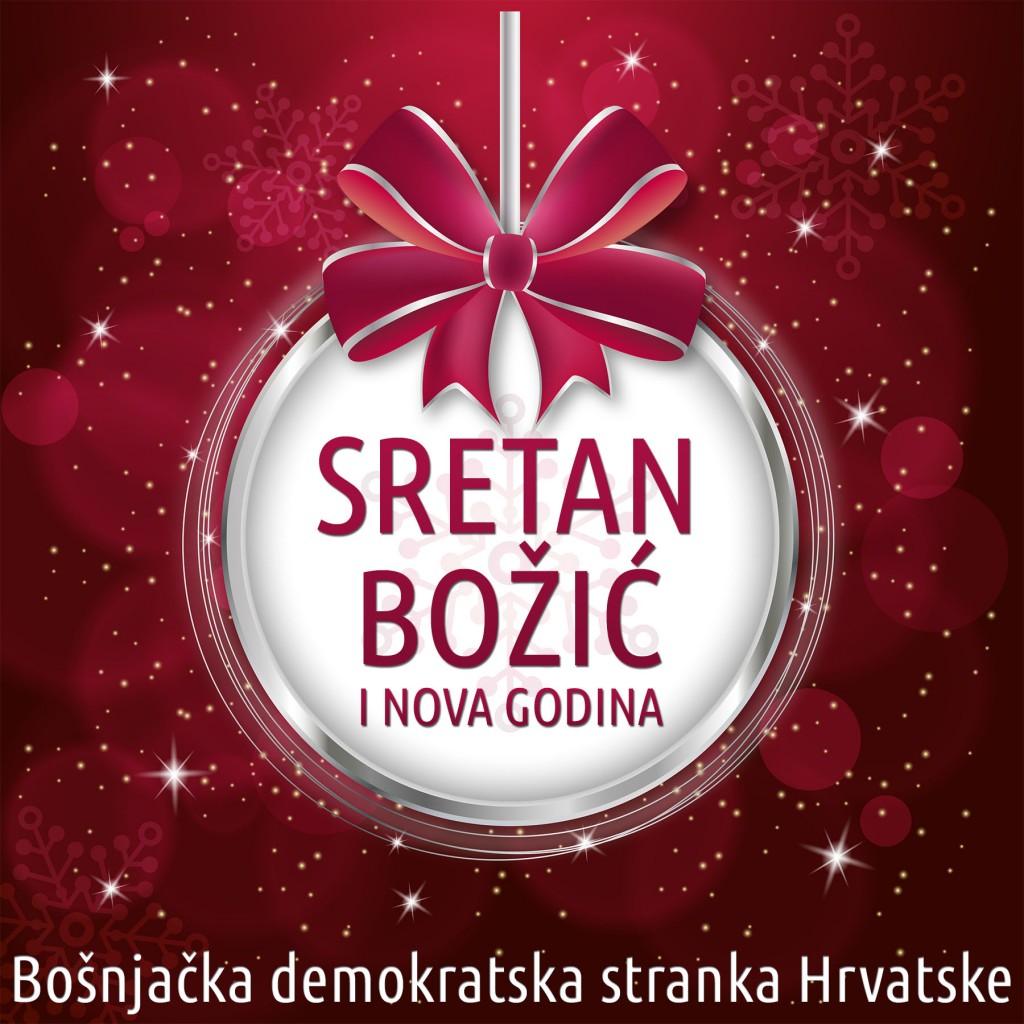 bozic_nova_godina_2015
